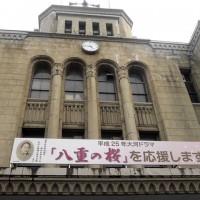 会津若松市役所庁舎